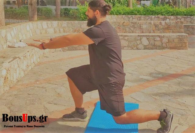 Full Body Training - Άσκηση Μάνος